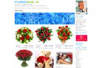 mājas lapa - interneta veikals - www.flowersriga.lv